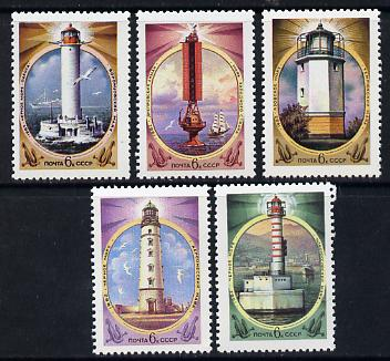 Russia 1982 Lighthouses (1st Issue) set of 5 unmounted mint, SG 5292-96