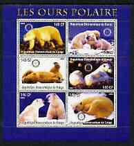 Congo 2003 Polar Bears perf sheetlet #01 (blue border) containing 6 values each with Rotary Logo, unmounted mint