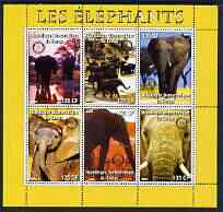 Congo 2003 Elephants perf sheetlet #02 (yellow border) containing 6 x 135 F values each with Rotary Logo, unmounted mint