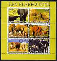 Congo 2003 Elephants perf sheetlet #01 (green border) containing 6 x 140 CF values each with Rotary Logo, unmounted mint
