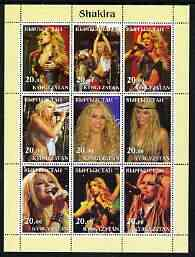Kyrgyzstan 2003 Shakira perf sheetlet containing 9 values unmounted mint