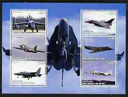 Benin 2003 Military Jets perf sheetlet containing 6 values unmounted mint
