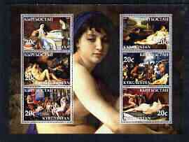 Kyrgyzstan 2003 Classic Nude paintings perf sheetlet containing 6 values unmounted mint