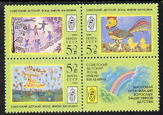 Russia 1988 Children's Fund (Paintings) se-tenant block of 4 (3 plus label) unmounted mint, SG 5934a, Mi 5889-91