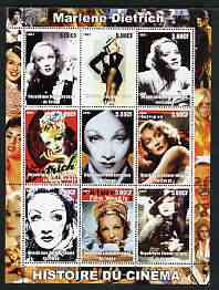 Congo 2003 History of the Cinema #02 perf sheetlet containing 9 values unmounted mint (Showing Marlene Dietrich)