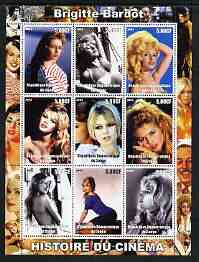 Congo 2003 History of the Cinema #03 perf sheetlet containing 9 values unmounted mint (Showing Brigitte Bardot)
