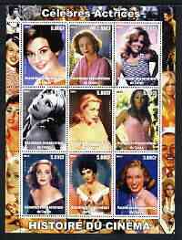 Congo 2003 History of the Cinema #04 (Actresses) perf sheetlet containing 9 values unmounted mint (Showing Jane Fonda, Lauren Bacall, Audrey Hepburn, Greta Garbo, Grace Kelly, Ursula Andress, Bette Davis, Liz Taylor & Marilyn)