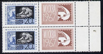 Russia 1967 Stamp Exhibition 50th Anniversary se-tenant pair with label unmounted mint, SG 3416, Mi 3351