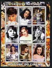 Congo 2003 History of the Cinema #05 (Actresses) perf sheetlet containing 9 values unmounted mint (Showing Ingrid Bergman, Hedy Lamarr, Audrey Hepburn, Greta Garbo, Grace Kelly, Veronica Lake, Rita Hayworth, Liz Taylor & Marilyn)