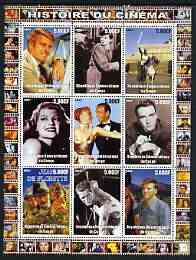 Congo 2003 History of the Cinema #13 perf sheetlet containing 9 values unmounted mint (Showing Fred & Ginger, Paul Newman, Burt Lancaster, etc)