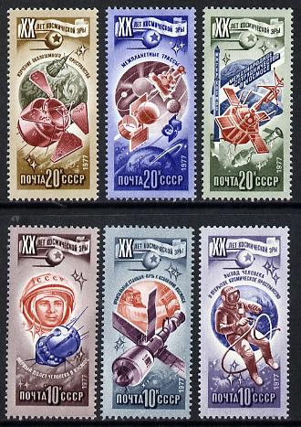 Russia 1977 Space Exploration 20th Anniversary set of 6 unmounted mint, SG 4690-95, Mi 4648-53*