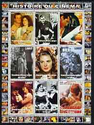 Congo 2003 History of the Cinema #17 perf sheetlet containing 9 values unmounted mint (Showing Clark Gable, Ingrid Bergman, Groucho Marx, etc)