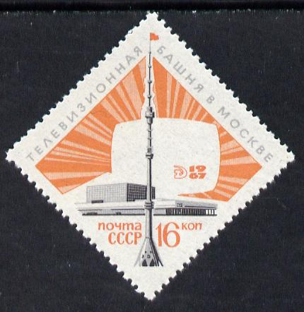 Russia 1967 Opening of TV Tower (Diamond shaped) unmounted mint, SG 3486