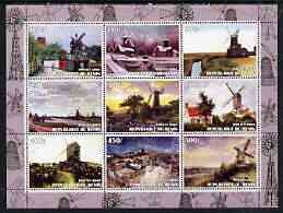 Benin 2003 Paintings of Windmills #02 perf sheetlet containing 9 values unmounted mint