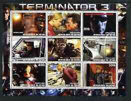 Benin 2003 Terminator 3 perf sheetlet containing 9 values unmounted mint
