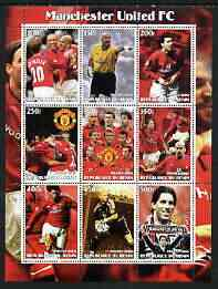 Benin 2003 Manchester United Football Club perf sheetlet containing 9 values unmounted mint