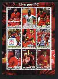 Benin 2003 Liverpool Football Club perf sheetlet containing 9 values unmounted mint