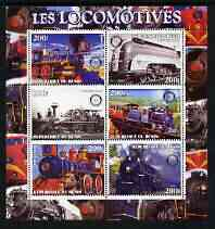 Benin 2003 Steam Locomotives perf sheetlet containing 6 values each with Rotary Logo, unmounted mint