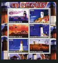 Benin 2003 Lighthouses #1 perf sheetlet containing 6 values each with Rotary Logo, unmounted mint