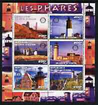 Ivory Coast 2003 Lighthouses perf sheetlet containing 6 values each with Rotary Logo, unmounted mint