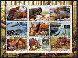 Benin 2003 Dinosaurs & Minerals perf sheet containing 9 values unmounted mint