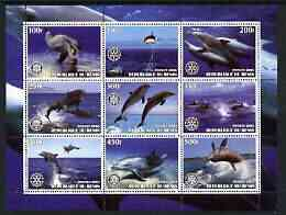 Benin 2003 Dolphins perf sheet containing 9 values each with Rotary Logo, unmounted mint