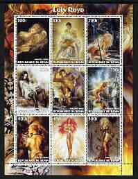 Benin 2003 Fantasy Art by Luis Royo (Pin-ups) perf sheet containing 9 values, unmounted mint