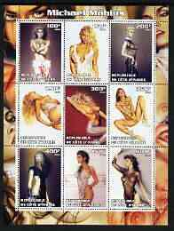 Ivory Coast 2003 Fantasy Art by Michael Mobius (Pin-ups) perf sheet containing 9 values, unmounted mint