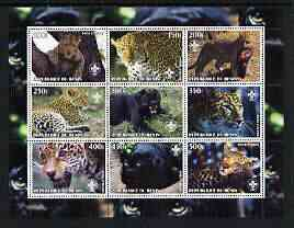 Benin 2003 Leopards perf sheetlet containing set of 9 values each with Scouts Logo unmounted mint