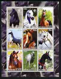 Benin 2003 Arabian Horses perf sheetlet containing set of 9 values each with Scouts Logo unmounted mint