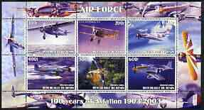 Benin 2003 100 Years of Aviation perf sheetlet #2 containing 6 values unmounted mint