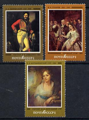 Russia 1982 Paintings set of 3 unmounted mint, SG 5216-17, Mi 5161-63