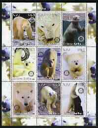 Eritrea 2003 Polar Bears perf sheetlet containing set of 9 values each with Rotary Logo unmounted mint