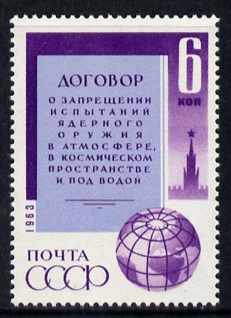 Russia 1963 Nuclear Test-Ban Treaty unmounted mint, SG 2918