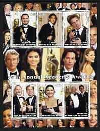 Benin 2003 75th Annual Academy Awards perf sheetlet #2 containing 6 values unmounted mint (shows E Armstrong, A Brody, R Gere, etc)