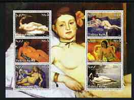Eritrea 2003 Famous Paintings of Nudes perf sheetlet containing 6 values unmounted mint (shows works by Cezanne, Gauguin, etc)