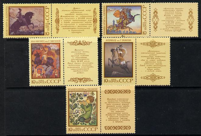 Russia 1988 Epic Poems (1st Series) set of 5 each se-tenant with label unmounted mint, SG 5914-18, Mi 5869-73, stamps on animals, stamps on horses, stamps on literature, stamps on poetry