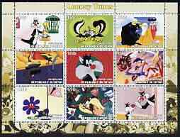 Benin 2003 Looney Tunes #3 perf sheetlet containing 9 values unmounted mint