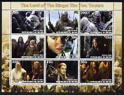 Benin 2003 Lord of the Rings - Two Towers #1 perf sheetlet containing 9 values unmounted mint