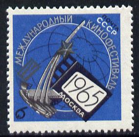 Russia 1965 Film Festival unmounted mint, SG 3156