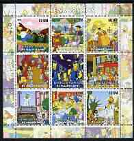 Mauritania 2003 Cartoons - The Simpsons perf sheetlet containing 9 values unmounted mint