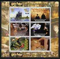 Mauritania 2003 Harry Potter (The Sorcerers Stone & Chamber of Secrets) perf sheetlet containing set of 6 values unmounted mint