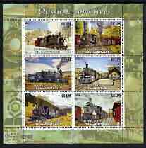 Mauritania 2003 Classic Locomotives perf sheetlet containing 6 values unmounted mint