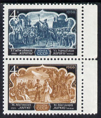 Russia 1966 Operas se-tenant pair unmounted mint, SG 3345a