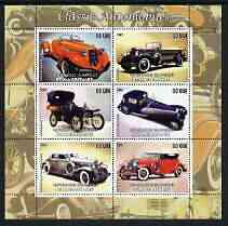 Mauritania 2003 Classic Cars perf sheetlet containing 6 values unmounted mint