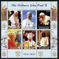 Mauritania 2003 Pope John Paul II perf sheetlet containing 6 values unmounted mint