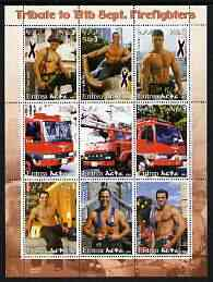 Eritrea 2003 Tribute to 11th Sept Fire-Fighters perf sheetlet containing set of 9 values unmounted mint