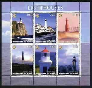 Benin 2003 Lighthouses #2 perf sheetlet containing 6 values each with Rotary Logo, unmounted mint