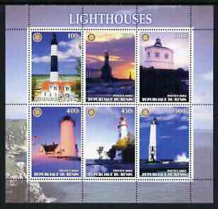 Benin 2003 Lighthouses #3 perf sheetlet containing 6 values each with Rotary Logo, unmounted mint