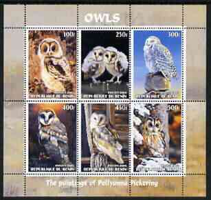 Benin 2003 Owls #1 perf sheetlet containing 6 values unmounted mint